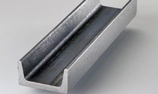 Mạnh Hà Steel-Chuyên cung thép hình uy tín