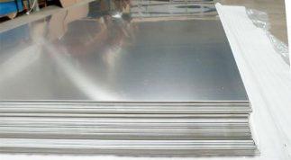 Báo giá tấm inox 12mm