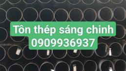 Giá ống thép đúc DN100, DN125, DN150